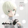 TEMPLIME - Alpha E.P.