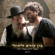 Amir Dadon & Shuli Rand - בין קודש לחול