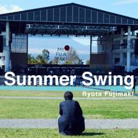 Summer Swing-藤巻亮太