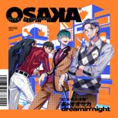 催眠麥克風 通通打趴啦本舖-啊~大阪dreamin'night-