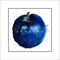 カムラ ミカウ - chaouen - EP artwork