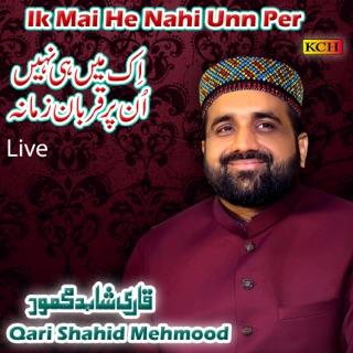 Qari Shahid Mehmood on Apple Music