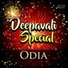 Deepavali Special - Odia