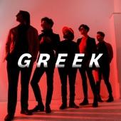 Super City - Greek