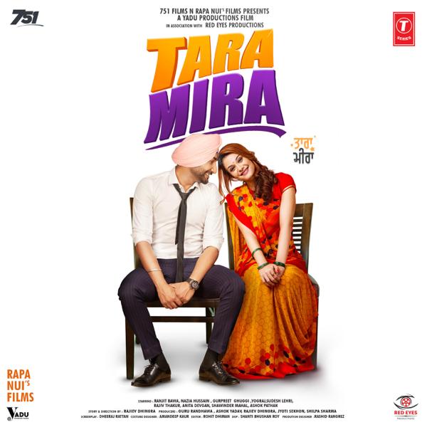 Tara Mira (Original Motion Picture Soundtrack) - EP