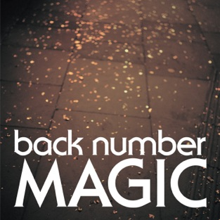 back number – Magic [iTunes Plus AAC M4A]