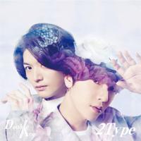 2Type - EP