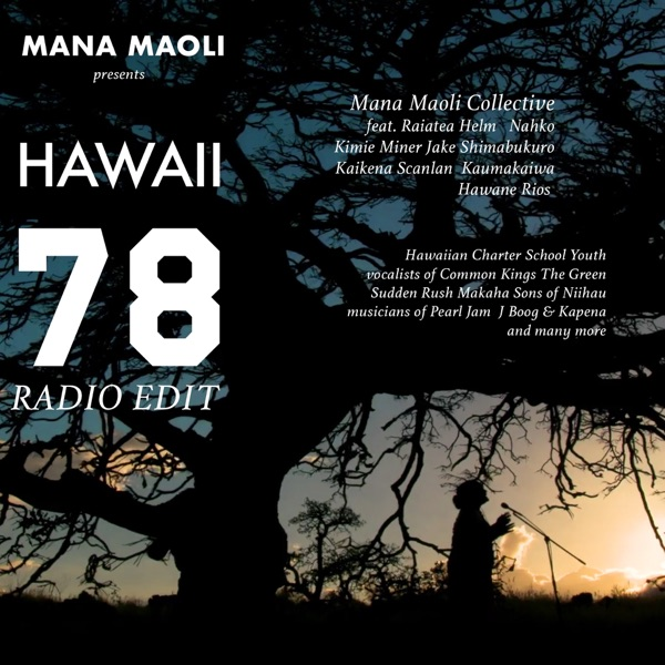Hawaii 78: Song Across Hawaii (Radio Edit) [feat. Nahko, Common Kings, Jake Shimabukuro, Ka'ikena Scanlan, Kimié Miner, Kaumakaiwa, Raiatea Helm, Hawane Rios, The Green, Sudden Rush, Makaha Sons of Niihau, Pearl Jam, J Boog, Kapena & Hawaiian Charter School Youth] (feat. Nahko, Common Kings, Jake Shimabukuro, Ka'ikena Scanlan, Kimié Miner, Kaumakaiwa, Raiatea Helm, Hawane Rios, The Green, Sudden Rush, Makaha Sons of Niihau, Pearl Jam, J Boog, Kapena & Hawaiian Charter School Youth) - Single