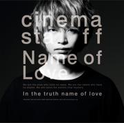 Name of Love - cinema staff - cinema staff