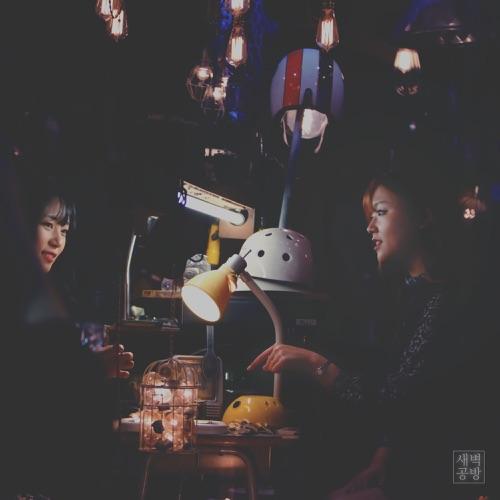SBGB – Midnight Star – Single