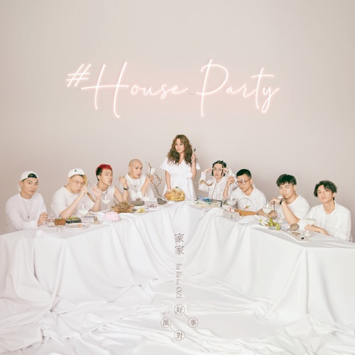 Jia Jia – House Party (feat. ØZI) – Single