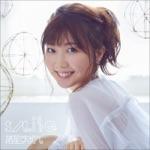 Sumire Morohoshi - Masshiro