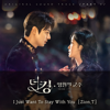 Zion.T - I Just Want To Stay With You artwork