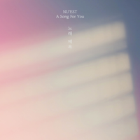 download lagu NU'EST - A Song For You