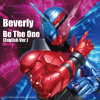 Beverly - Be The One (English Ver.) artwork