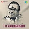 Devotional Hits of T M Soundararajan EP