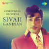 Cine Jewels on Veena - Sivaji Ganesan - Revathy Krishna