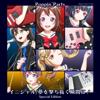 イニシャル/夢を撃ち抜く瞬間に! Special Edition - EP - Poppin'Party