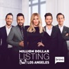 Million Dollar Listing: Los Angeles, Season 12 image