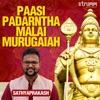 Paasi Padarntha Malai Murugaiah Single