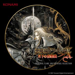 Castlevania Sound Team - Akumajo Dracula X Gekka no Nocturne Original Game Soundtrack SELECTION