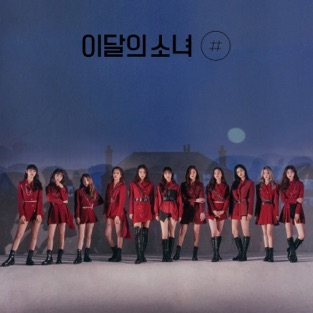 LOOΠΔ – [#] – EP [iTunes Plus AAC M4A]