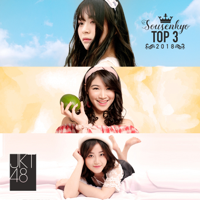 download lagu JKT48 - Jkt48 - 5TH Sousenkyo Special Unit