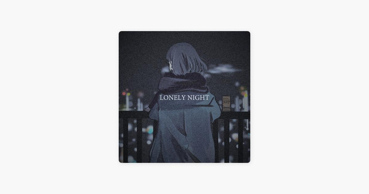 枕 を 濡らし た ロンリー ナイト 歌詞