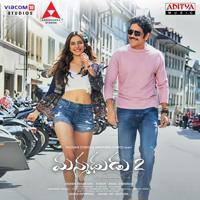 Manmadhudu 2 (Original Motion Picture Soundtrack) - Single