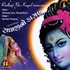 Radhaji No Kagal Krishna Virah