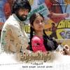 Subramaniapuram (Original Soundtrack) - EP