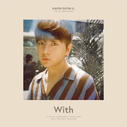 Kwon Soonil – With – EP (ITUNES MATCH AAC M4A)