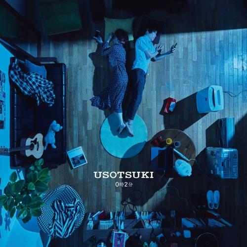 Usotsuki – 0:02 a.m. – EP