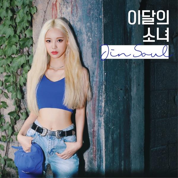 JinSoul - Single