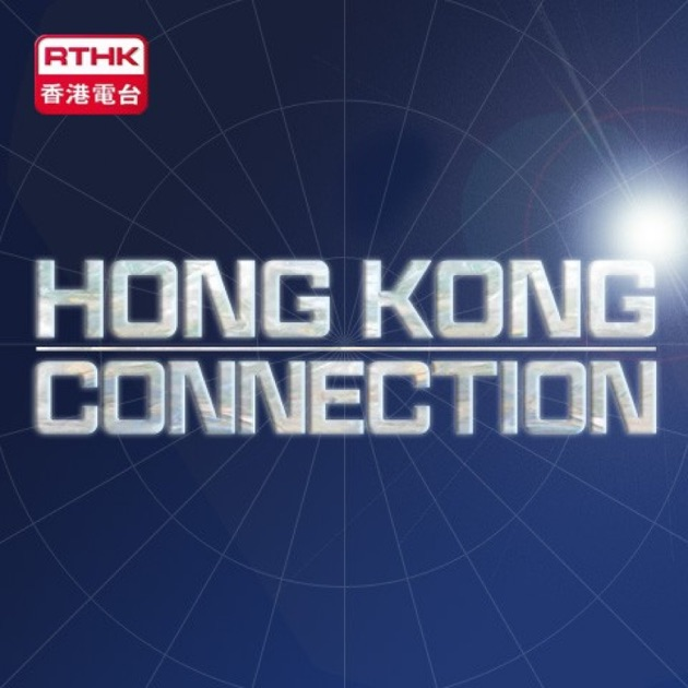 Hong Kong Connection by RTHK on Apple Podcasts