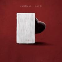 Прятки (Stylezz rmx) - HAMMALI & NAVAI
