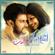Love You Chinna - Shruthi V S & Nakul Abhyankar