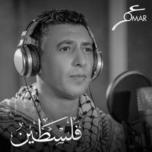 Omar Alabdallat - Ram Alla