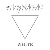 東京ゲゲゲイ - キテレツメンタルワールド WHITE artwork