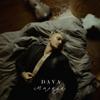 DAVA - Милада обложка