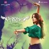 Varna Original Motion Picture Soundtrack