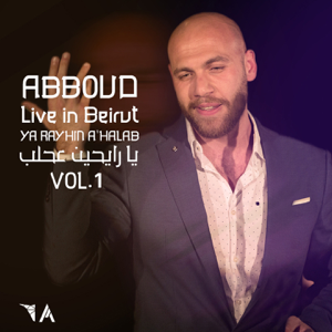 Abboud - Ya Rayhin A'Halab, Vol. 1 (Live in Beirut)