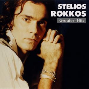 Stelios Rokkos - Stelios Rokkos Greatest Hits