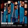 Gora Gora Rang Remix Single