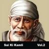 Sai Ki Kamli, Vol. 2 - EP