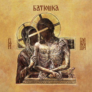 Hospodi Batushka album songs, reviews, credits