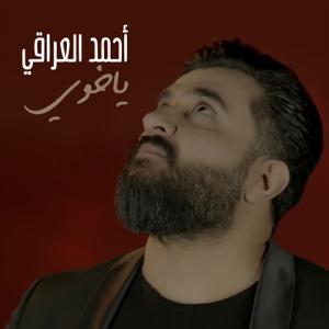Ahmed Al Iraqi - Ya Khoy