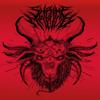 Shrine of Malice - Carnal Beast artwork