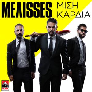 Melisses - Misi Kardia