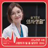 I Knew I Love - JEON MI DO mp3